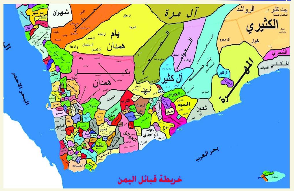 قبائل اليمن الشمالي