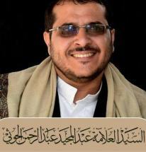 العلامة عبدالمجيد الحوثي